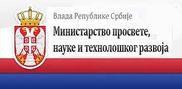 Ministarstvo_Prosvete